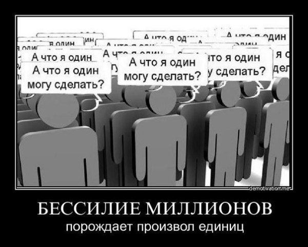 4f3b64f0b91c1bf106000000_org