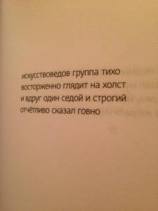 1003996_618638141487731_2053438779_n